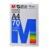 晨光(M&G)959多功能复印纸 A4 70g 500张/包 5包/箱 蓝包装