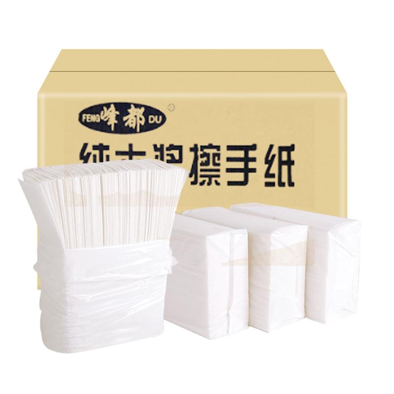 峰都酒店专用木浆擦手纸 230*230mm 160张/包 20包/箱