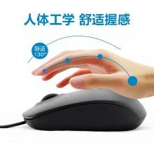 戴尔(DELL)MS111 有线鼠标 通用型USB口 原装经典款 黑色