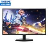 飞利浦(PHILIPS)223V5LSB2 办公游戏全高清液晶显示器IPS屏 21.5英寸