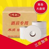 峰都 红色包装酒店专用 木浆珍宝大盘纸 12卷/箱 550G(红色包装 3层150米)