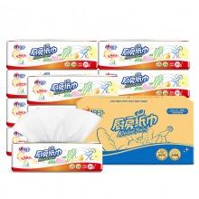 心相印KDT170 吸油纸厨房纸 厨房用纸抽纸吸水纸 加厚擦手纸 厨房纸巾 (整箱售卖)70抽*16包/箱