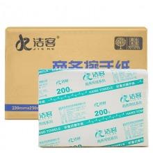 洁客(jieke)JK-2852 商务系列 折叠式擦手纸 200抽 20包/箱