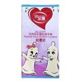 计尔康 天然乳胶橡胶避孕套 浪漫派 10只/盒