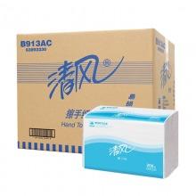 清风B913AC三折擦手纸 商务酒店卫生间厕所商用檫手纸 折叠式200抽 单层 20包/箱