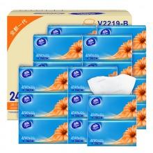 维达(Vinda) 抽纸 超韧3层150抽软抽纸巾*24包(小规格) 整箱销售