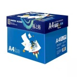 格之格(G&G)嫦娥多功能复印纸 A4 70g 5包/箱