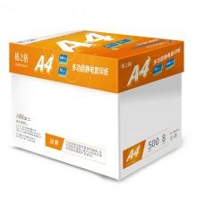 格之格 UFO系列多功能静电复印纸 A4 70g 500张/包 5包/箱