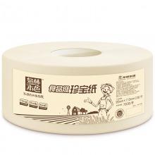 泉林本色卷纸 不漂白3层700克*1卷(本色商用大盘卫生厕卷纸商采团购单卷)