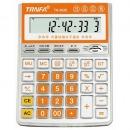 信發(TRNFA)TA-3020計算器