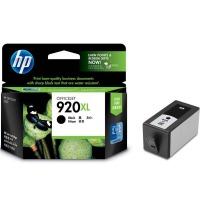 惠普(HP)920XL号/CD975AA 高容量墨盒(适用6000 7000 7500A 6500A 920 920xl)黑色