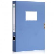 得力(Deli) 5622-35MM环保PP 粘扣档案盒A4(蓝)