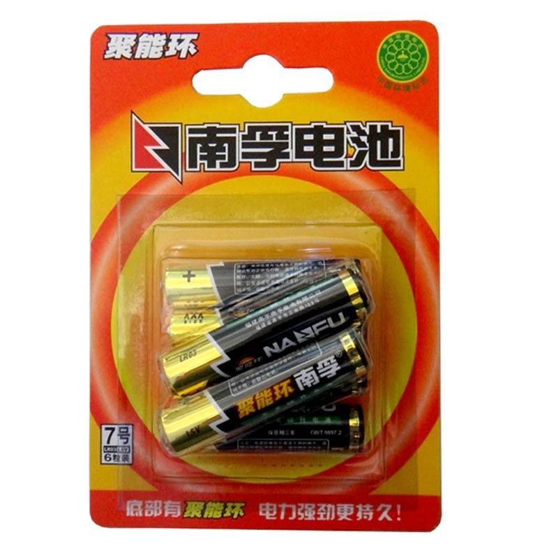 南孚(NANFU)LR03-6B 7号聚能环碱性电池 6粒装