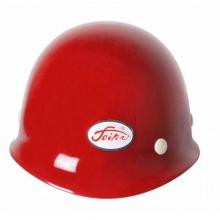 飞人(feiren)X-1型玻璃钢抗冲击工程安全帽 酒红色