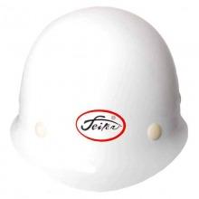 飞人(feiren)X-1型玻璃钢抗冲击工程安全帽 白色
