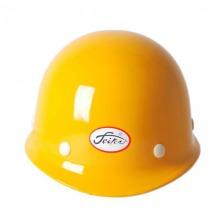 飞人(feiren)X-1型玻璃钢抗冲击工程安全帽 黄色