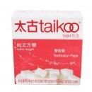 太古(TaiKoo)454g纯正方?#24378;?#21857;调糖 餐饮装 100粒/盒