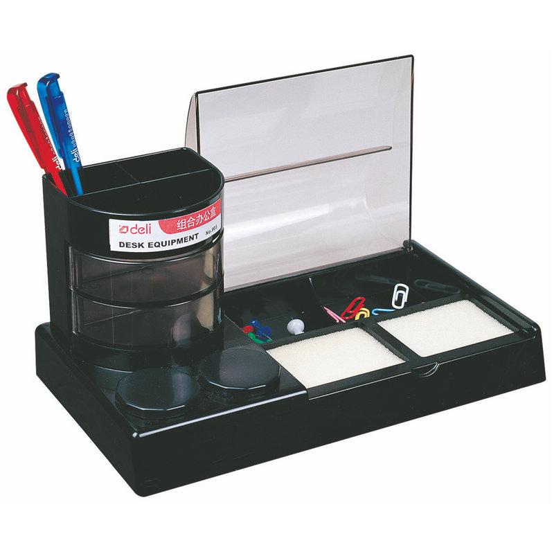 得力(deli)带笔筒桌面用品收纳盒 多功能组合办公盒 黑色903