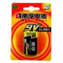 南孚(NANFU)6LR61-9V无汞碱性电池 1节/卡