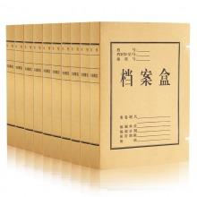 得力(deli) 5925-50mm 高级进口纯浆牛皮纸档案盒 10个装