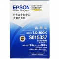 爱普生(EPSON)S010085 色带芯五条装...