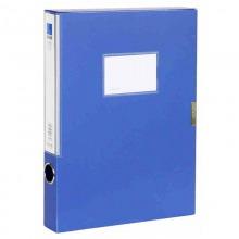 得力(deli) 5682-35mm ABA系列粘扣式档案盒A4 蓝色