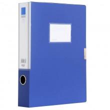 得力(deli) 5683-55mm ABA系列粘扣式档案盒A4 蓝色