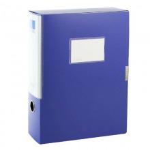 得力(deli) 5684-75mm ABA系列粘扣式档案盒A4 蓝色 6只装