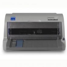 爱普生(EPSON)LQ-610KII 针式打印机(80列平推式)