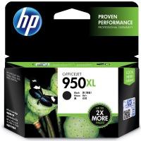 惠普(HP) CN045AA 950XL 大容量黑色墨盒(适用 8600plus 8100)