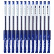 得力(deli)6601-0.5mm 经济实用型中性笔 蓝色 12支/盒