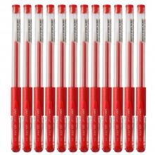 得力(deli)6601-0.5mm 经济实用型中性笔 红色 12支/盒