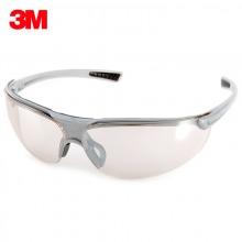 3M 1791T防护眼镜 时尚型 防冲击|护目镜|防护眼镜|防尘