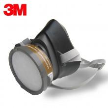 3M 1201防毒面具四件套装 喷漆实验用防烟防尘面罩 工业化工防毒