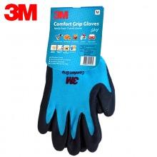 3M 通用型灵巧防护手套|防滑耐磨手套工匠|运动手套|户外手套 蓝色
