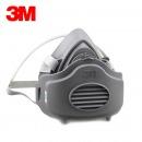 3M 3050防尘面具三件套 高粉尘作业防护面罩 防颗粒物粉尘