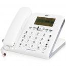 得力(deli)790 时尚大屏 办公电话机(白色) 来电显示