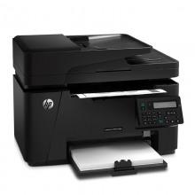 惠普(HP)LaserJet Pro M1213nf 黑白多功能激光一体机(打印/复印/扫描/传真)