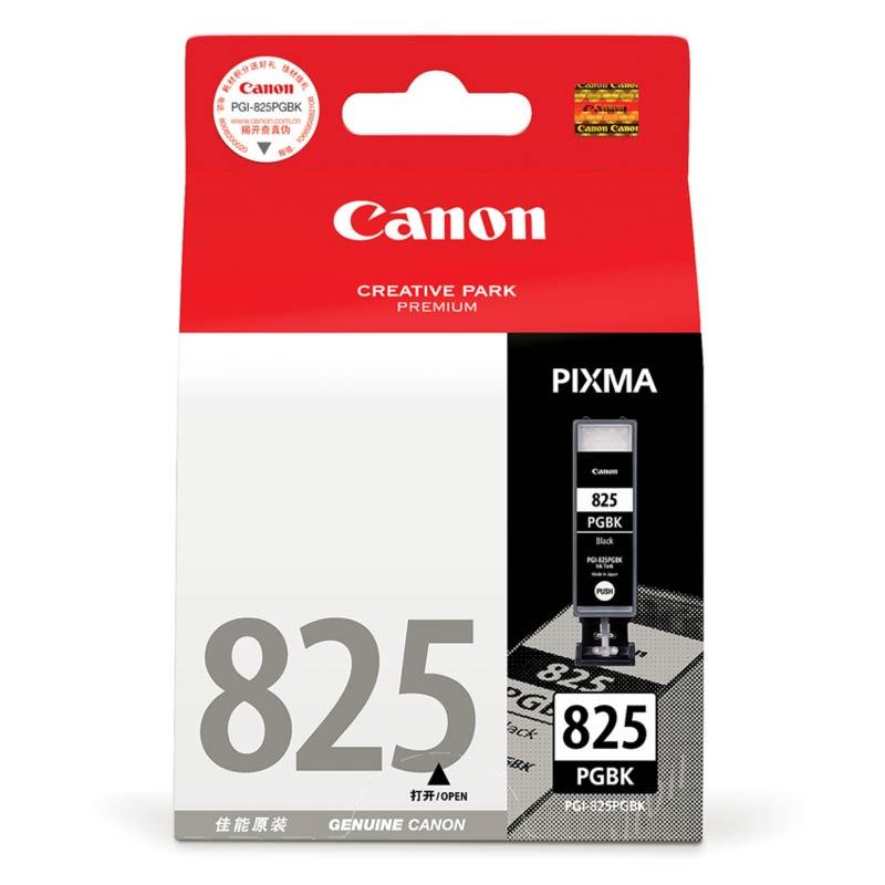 佳能(Canon)PGI-825BK 黑色墨盒(PIXMA iP4880,MG5180,MG5280,MG6180,MG8180)