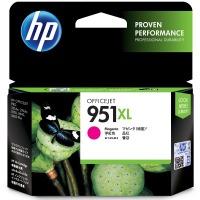 惠普(HP)CN047AA 951XL 大容量红色墨盒(适用 8600plus 8100)