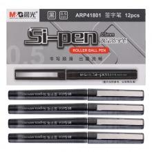 晨光(M&G)ARP41801 直液走珠水性签字笔 0.5mm 黑色 12支/盒