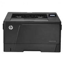 惠普(HP)LaserJet Pro M706n A3幅面 商务办公黑白激光打印机
