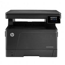 惠普(HP)LaserJet Pro M435nw 多功能(打印 复印 扫描)黑白激光一体机
