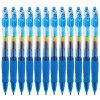 晨光(M&G)GP-1008 0.5mm創意按動中性筆 藍色 12支/盒