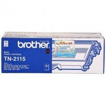 兄弟(brother) TN-2115 黑色墨粉盒(适用HL-2140/2150N/217