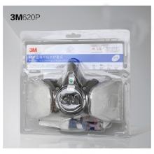 3M 6200半面型防护面罩 防尘防毒气面具及颗粒物用呼吸半面罩