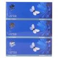 维达(Vinda)V2046B 蓝色经典梦幻2层面巾纸抽纸盒装200抽 3盒/提