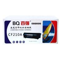 百强(BQ)惠普CF210A/131A 黑色硒鼓(适用LaserJet M251n/M276fn/M276fnw)