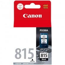 佳能(Canon)PG-815 黑色低容墨盒(适用IP2780/2788/MP259/49