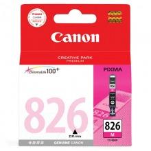 佳能(Canon)CLI-826M 红色墨盒(适用IP4880 4980 IX6580 M